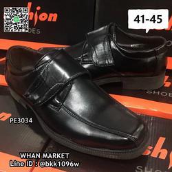 รองเท้าคัชชูผู้ชาย วัสดุหนังPU อย่างดี แบบสวม ทรงสุภาพ  รูปเล็กที่ 6