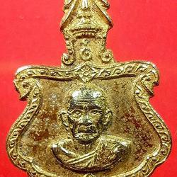 หลวงปู่เทียม วัดกษัตราธิราช เสด็จพระราชดำเนิน ปี19 รูปเล็กที่ 2