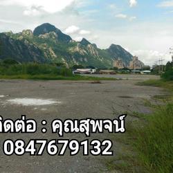 ขายที่ดิน 34 ไร่ 3 งาน 77 ตารางวา อำเภอพระพุทธบาท จัหวัดสระบุรี รูปเล็กที่ 1