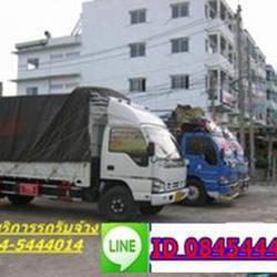(รถรับจ้าง)6ล้อ กรุงเทพและต่างจังหวัด โทร.0845444014  รถ6ล้อใหญ่(จัมโบ้) รถ6ล้อกลาง   มีรถวิ่งสงขลา หาดใหญ่และวิ่งลงใต้ร
