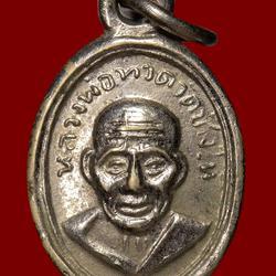เหรียญเม็ดแตงหลวงปู่ทวด วัดช้างให้ ปี08 รูปเล็กที่ 2