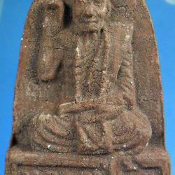 พระผงหลวงปู่ขุ้ย รุ่นหลวงปู่ประทานพร ปี52