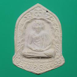 พระผง 700 ปีลายสือไท หลวงพ่อเกษม  รูปเล็กที่ 3