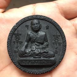 หลวงพ่อเทียนหลังฝั่งตะกรุดเงินราชบุรี รูปเล็กที่ 1