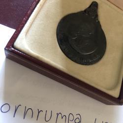 เหรียญพระมหาชนก พิมพ์ใหญ่ เนื้อเงิน ปี 2539 รูปเล็กที่ 1