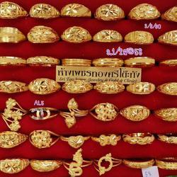 แหวน กำไล สร้อยคอ96.5จากหน้าร้านทองโดยตรง รูปเล็กที่ 1