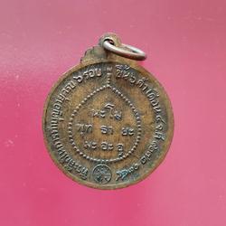 5825 เหรียญกลมหันข้าง หลวงพ่ออุตตมะ วัดวังก์วิเวการาม ปี 2544 จ.กาญจนบุรี  รูปเล็กที่ 2