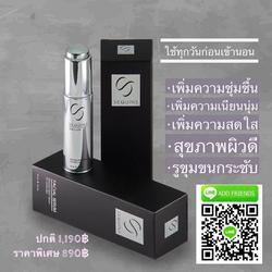 SEQUINS SERUM เซรั่มบำรุงผิวหน้า นวัตกรรมนาโนอีมัลชั่น ผลงานนักวิจัยไทย มหาวิทยาลัยขอนแก่น รูปเล็กที่ 1
