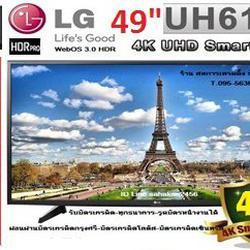 LG 4K 49นิ้ว HDR 49UH610T UHD Smart Internet Digital TV ของใหม่ รับประกันบริษัท รูปเล็กที่ 1