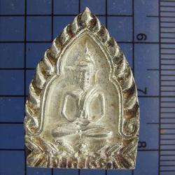 3584 เหรียญหล่อเจ้าสัว 93 หลวงปู่นิล วัดครบุรี ปี 2537 เนื้อ