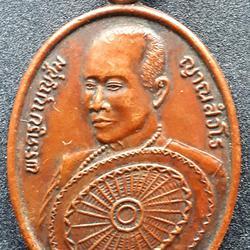 เหรียญพระครูบาบุญชุ่ม  ญาณสํวโร  วัดพระธาตุดอนเรือง  พม่า รูปเล็กที่ 2