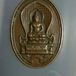 เหรียญพระไพรีพินาศ 50 ปี กรมอาชีวศึกษา พ.ศ. 2534 รูปเล็กที่ 3