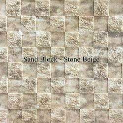 Wallpaper 3D (Sand Block) รูปเล็กที่ 2