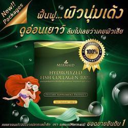 Collagen 100% by Mermaid รูปเล็กที่ 1