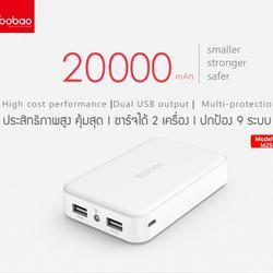 แบตสำรอง Power bank 20000 amh รูปเล็กที่ 2