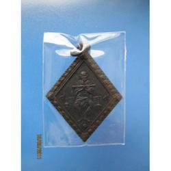 - เหรียญสมเด็จพุฒาจารย์โต ปี2499 หลวงปู่นาคปลุกเสก  รูปเล็กที่ 2