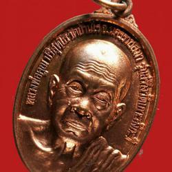 เหรียญหลวงพ่อคูณ รุ่นสร้างวัดเกาะลังกาวี 2006 มาเลเซีย เปิดแบ่งปัน รูปเล็กที่ 1