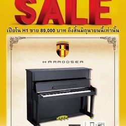 โปรโมชั่น Pro-Mid year sale โอะคูสติกเปียโน HARRODSER-H1 รูปเล็กที่ 1