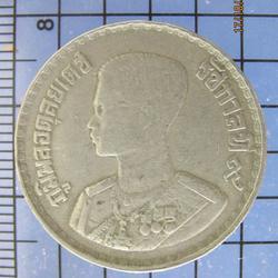 99 เหรียญกษาปณ์(ชนิดทองขาวตราแผ่นดิน พ.ศ.2500) ราคา 1 บาท  รูปเล็กที่ 2