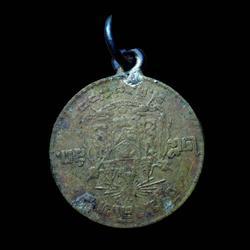 เปิดคับ เหรียญพระคลังมหาลาโภหรือเหรียญโภคทรัพย์ รูปเล็กที่ 2