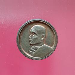 5824 เหรียญกลมเล็ก หลวงพ่ออุตตมะ วัดวังวิเวการาม ปี 2524 จ.กาญจนบุรี รูปเล็กที่ 1