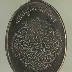 เหรียญ หลวงพ่อสุด วัดกาหลง เนื้อเงิน  j89 รูปเล็กที่ 1