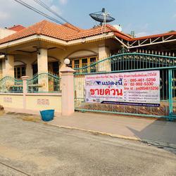 ขายบ้านเดี่ยวชั้นเดียว หมู่บ้านยุคลธร ขนาด 67.1 ตรว หมู่บ้านยุคลธร อ.พระพุทธบาท จ.สระบุรี    รูปเล็กที่ 4