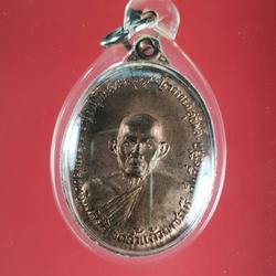 14 เหรียญรุ่นแรกหลวงพ่ออบ วัดถ้ำแก้ว ปี 2516 จ.เพชรบุรี เนื้อนวะโลหะ รูปเล็กที่ 6