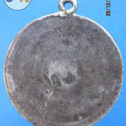 947 เหรียญ ร.4 หนึ่งบาท เนื้อเงิน พ.ศ. 2403 เหรียญบรรณาการ  รูปเล็กที่ 2