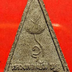 นางพญาหลวงพ่อแย้ม วัดสามง่าม ปี2543 รูปเล็กที่ 1
