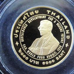 เหรียญกษาปณ์ที่ระลึก ทองคำขัดเงา ชุดอะกริคอลา ปี 2538 (ผลิตประมาณ 2,500 เหรียญเท่านั้น) รูปเล็กที่ 1
