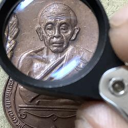 เหรียญ เลื่อนสมณศักดิ์ ปี 35  รูปเล็กที่ 1