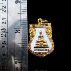 เหรียญลงยาหลวงพ่อโสธร วัดโสธร ฉะเชิงเทรา ปี2540 รูปเล็กที่ 3