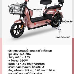 💥(จำนวนจำกัด)รถไฟฟ้า จักรยานไฟฟ้ารุ่นอัพเกรด  มีที่ปั่น มอเตอร์48V เหมาะสำหรับขับในเมือง มี 4 สี รูปเล็กที่ 6