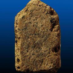 พระสิวลีผงพรายกุมาร  เนื้อยานัตถ์ หลวงปู่ทิม วัดละหารไร่ ปี2515 รูปเล็กที่ 2