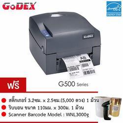 GODEX Thermal / TTR Barcode Printer Model  G500 รูปเล็กที่ 1