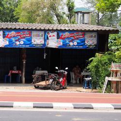 ทัวร์หมู่บ้านไทย ที่ท้ายเหมือง เมืองน่ารัก รูปเล็กที่ 4