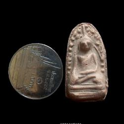 พระรอดหลังเจดีย์จามเทวี ปี2540 รูปเล็กที่ 3