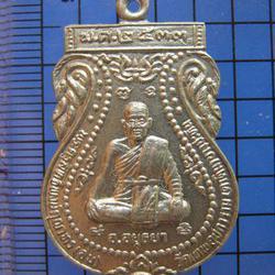 1749 เหรียญหลวงพ่ออุ่น วัดเทพอุปการาม อยุธยา เนื้ออัลปาก้า ป รูปเล็กที่ 1