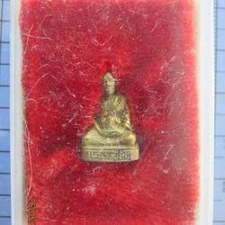 3418 พระรูปหล่อเล็กอุดกริ่งหลวงปู่นิล วัดครบุรี ปี 2536 ที่ร รูปเล็กที่ 1