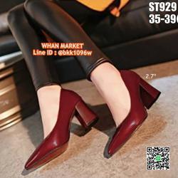 รองเท้าคัชชู ส้นแท่ง สูง 2.7 นิ้ว หัวแหลม วัสดุหนังแก้ว  รูปเล็กที่ 1