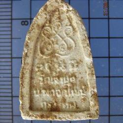 4555 พระผงพิมพ์จกบาตร วัดเจ้ามูลฯ ปี 2511 ท่าพระ ธนบุรี พระผ รูปที่ 1