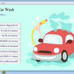 โปรแกรมคาร์แคร์ / ล้างรถ ( CARCARE ) รูปเล็กที่ 1