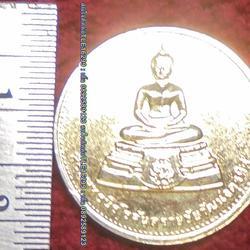 01092 เหรียญพระพุทธนิรโรคันตรายชัยวัฒน์จตุรทิศ พิมพ์เล็ก รูปเล็กที่ 1