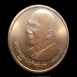เหรียญหลวงพ่อเปิ่นรุ่นธรรมจักรมหามงคล วัดบางพระ นครปฐม ปี2537 รูปเล็กที่ 2