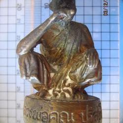 4981 พระบูชา หลวงพ่อคูณ วัดบ้านไร่ นั่งยอง หน้าตัก 3.5 ซม.นค รูปเล็กที่ 6
