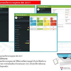 รับเขียนโปรแกรม รับทำเว็บไซต์รับออกแบบเว็บไซต์ รูปเล็กที่ 4