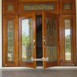 door-woodhome.comร้านวรกานต์ค้าไม้ จำหน่าย ประตูไม้สัก,ประตูไม้สักกระจกนิรภัย, หน้าต่างไม้สัก วงกบ ประตูไม้สักแพร่ รูปเล็กที่ 1