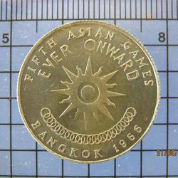 3822 เหรียญกษาปณ์ที่ระลึก 1 บาท เอเชี่ยนเกมส์ ครั้งที่ 5 ปี  รูปเล็กที่ 5