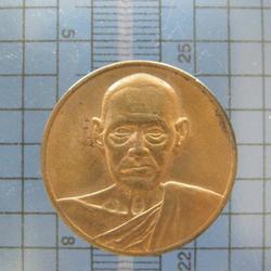 5375 เหรียญสมเด็จพุฒาจารย์โต รุ่น122 ปี วัดระฆังโฆสิตาราม ปี 2537 พิมพ์ใหญ่ กทม. รูปเล็กที่ 2